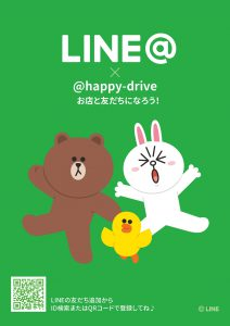 LINE@ @happy-drive
