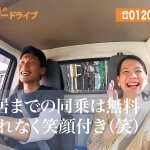 同乗【京都・大阪の単身引越し】