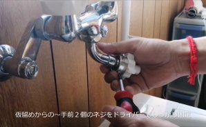 洗濯機の着脱【京都・大阪の単身引越し】